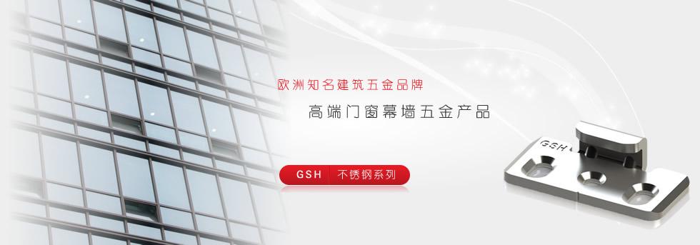 高端万博manbetx在线万博manmax手机登录万博体育官网登陆解决专家