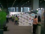 GSH参加第十四届中国(广州)国际建筑装饰展览会!